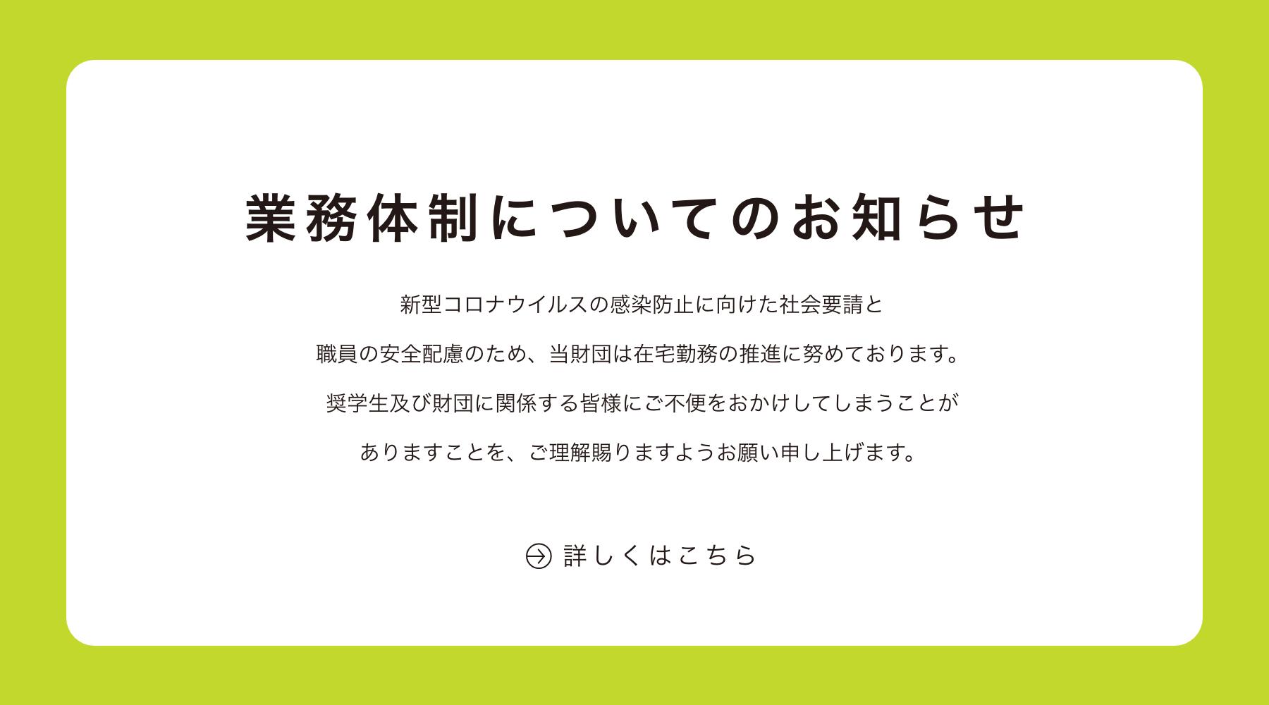 スライドイメージ